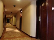 Business Floor