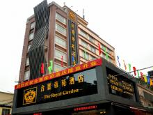 China Furniture Fair CIFF 2015 Recommended Hotels