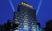 IT World Hotel Guangzhou