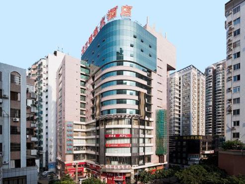 yingshang dragon pearl hotel guangzhou yingshang dragon pearl hotel rh guangzhouhotel com