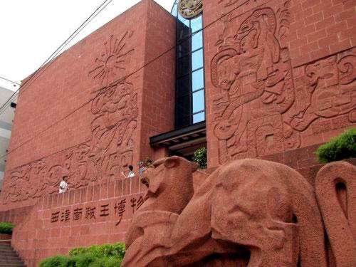 Mausoleum of Nanyue King, Western Han Dynasty