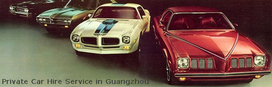 Guangzhou Car Rental Service