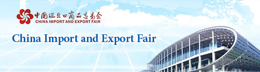 Canton Fair E-Invitation