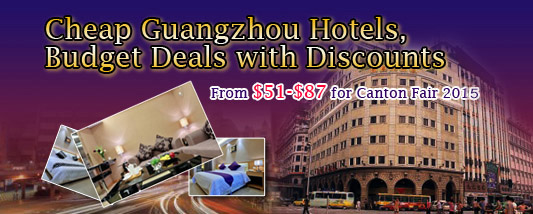 Discount Guangzhou Hotels