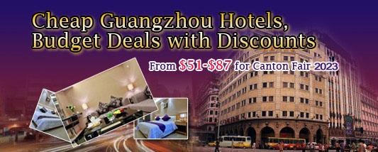 Discount Guangzhou Hotels