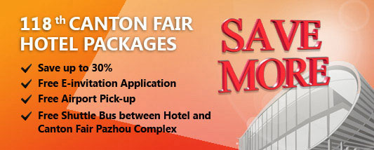 Canton Fair Hotel Packages